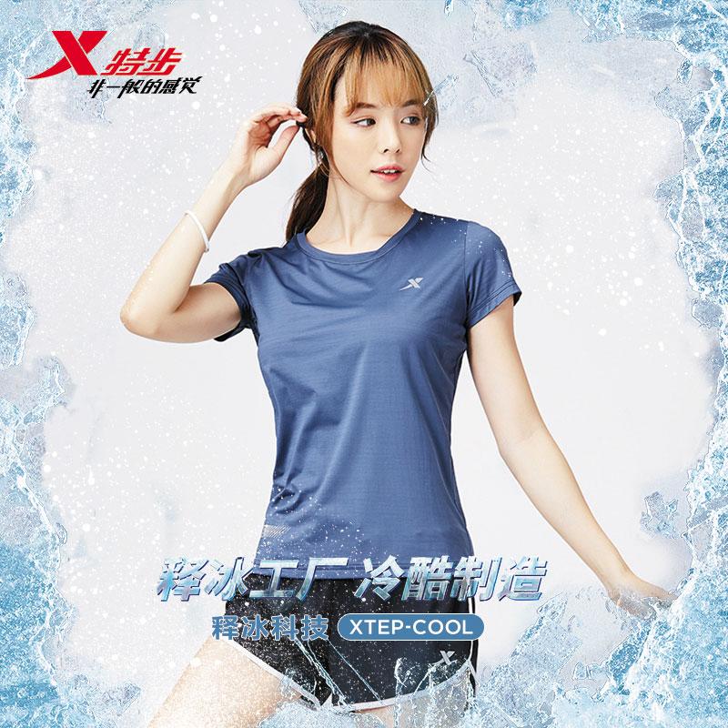 【2件套】特步运动套装女2019夏季新款跑步运动服跑步T恤裤子透气