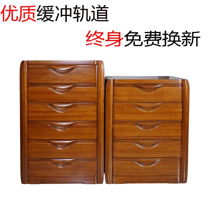 六斗橱特价 5 纯实木五斗柜卧室缓冲抽屉收纳柜现代中式金丝木储物