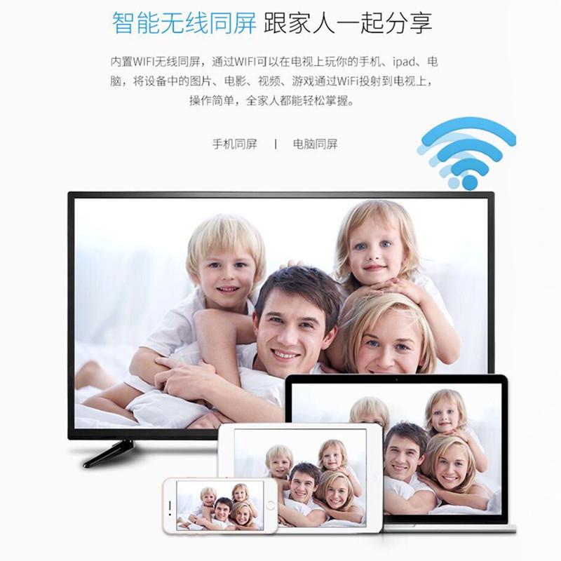 家用平板液晶智能特价 55 英寸网吧 42 英寸酒店宾馆 32 小液晶电视机