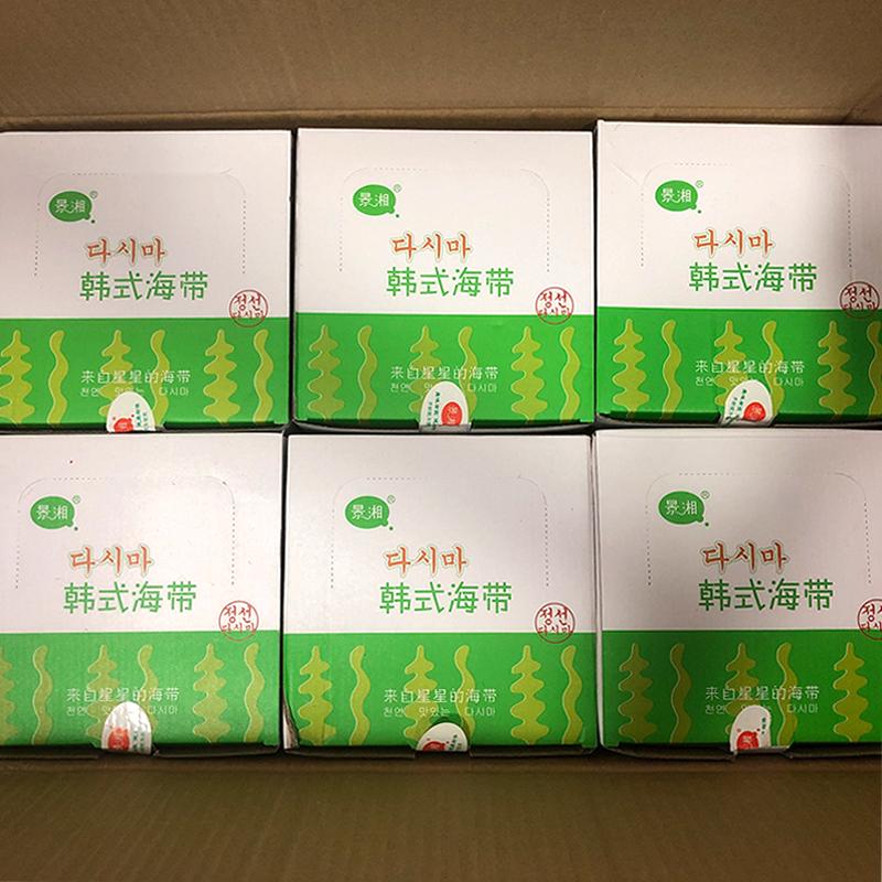 景湘韩式香辣海带片下饭菜麻辣海带裙开胃即食素零食湖南特产休闲