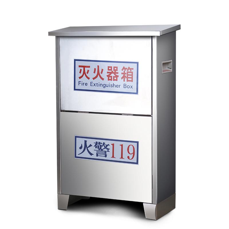 家用灭火器箱子4kg2只装组合3kg5kg8kg不锈钢4公斤干粉店用消防箱