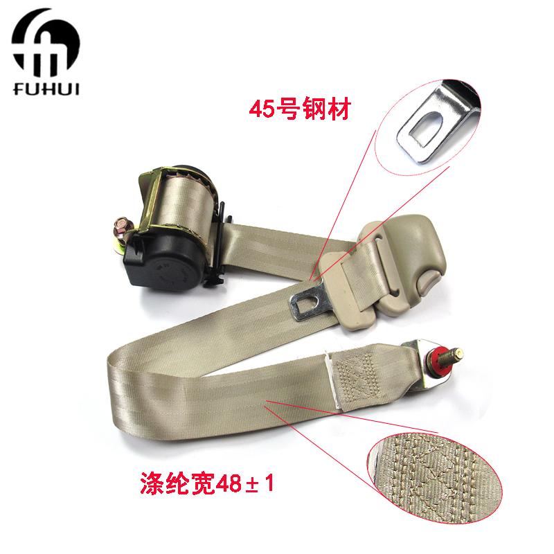 FUHUI 自动自锁普通三点式汽车安全带驾驶座副座后排座安全带总成