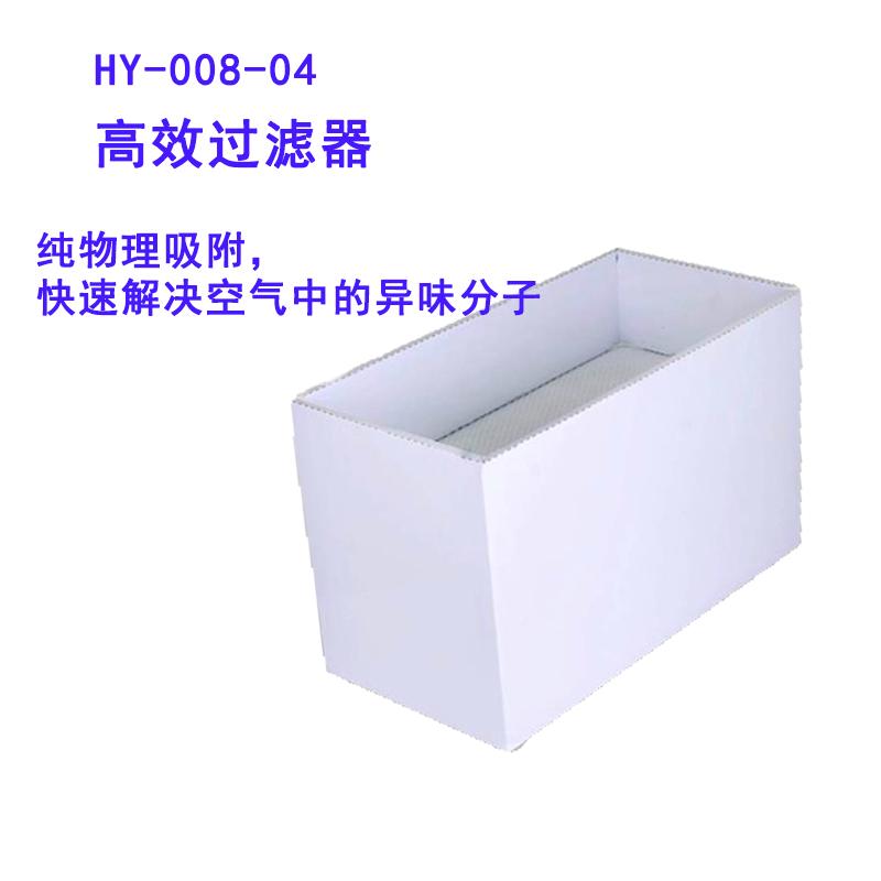 艾灸专用吸油棉烟雾净化器初效过滤棉中效高效过滤芯通用型耗材