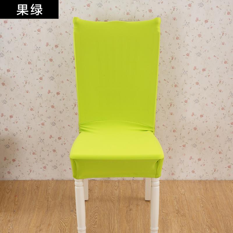 弹力餐桌椅子套罩现代简约椅垫万能布艺套装家用餐厅办公欧式通用
