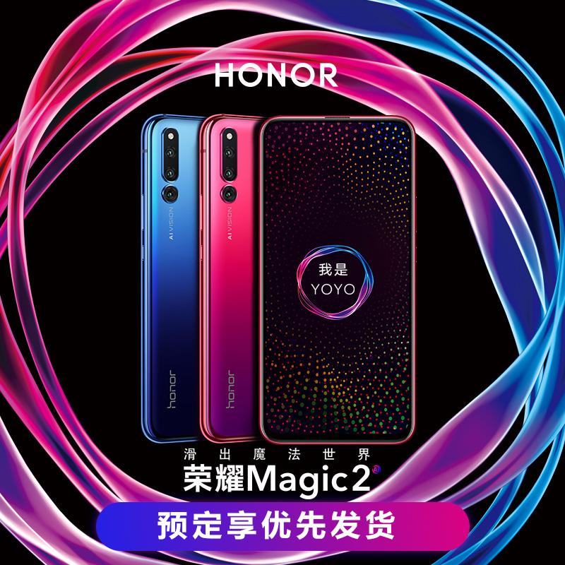 magic2 全视屏手机荣耀 2 magic 荣耀 荣耀 honor 官网同步现货