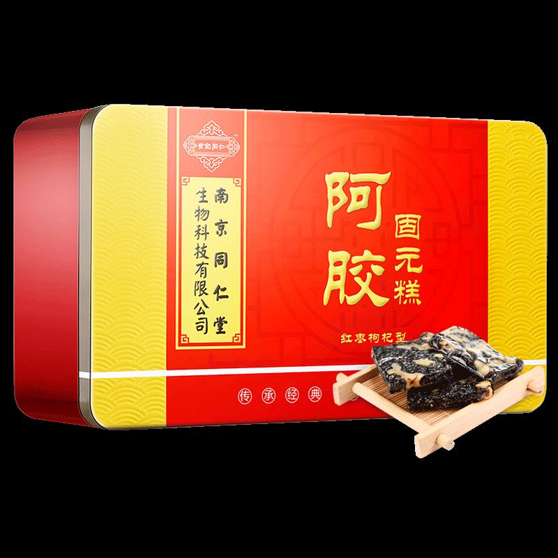手工阿胶固元膏礼盒装正品 500g 南京同仁堂生物科技阿胶糕即食女纯
