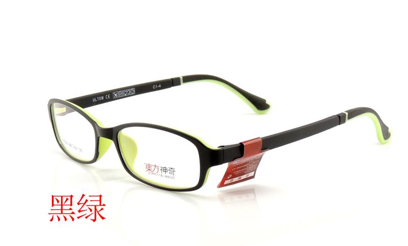 东方神奇品牌超轻 儿童塑钢钨碳 男女 眼镜全框架宽130高29H6020优惠券