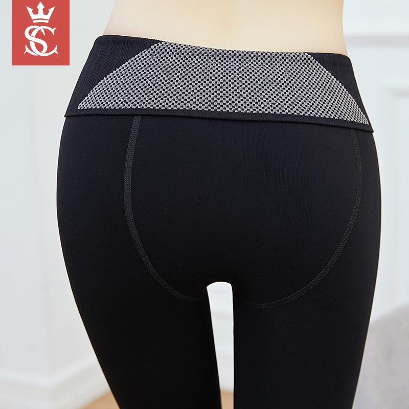 官方授权SC1600d石墨烯按摩颗粒加绒加厚保暖踩脚外穿黑色打底裤