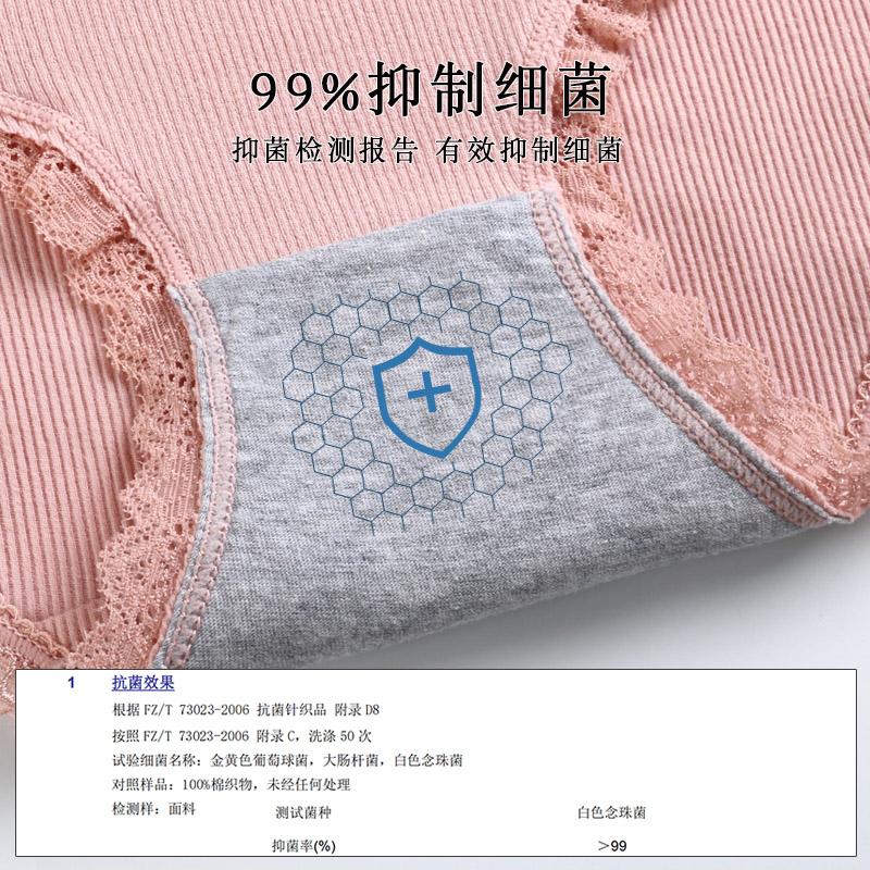大码少女士内裤女纯棉日系无痕100%全棉中腰蕾丝夏季薄款透气三角