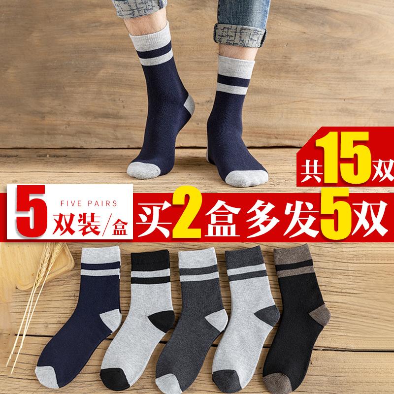 袜子男短袜夏季薄款防臭黑色短筒男袜纯色男士棉袜男生低帮船袜男
