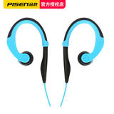 Pisen / product wins r100 earhook headset sports jogging mini cable suitable for Apple Ear wire