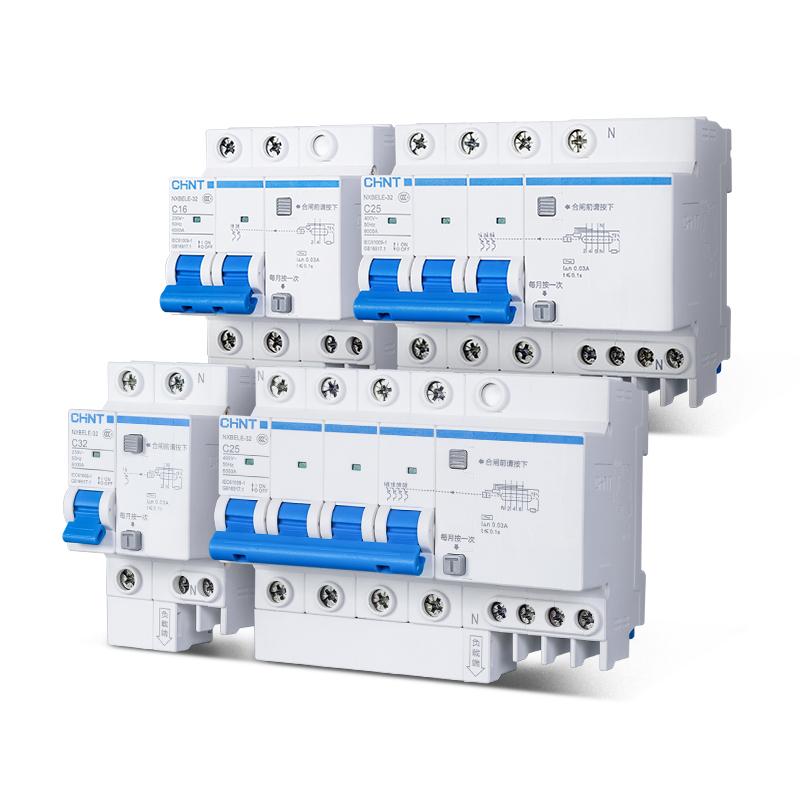 正泰漏电保护器32a空调总开 开关带漏电保护2P电闸家用空气断路器