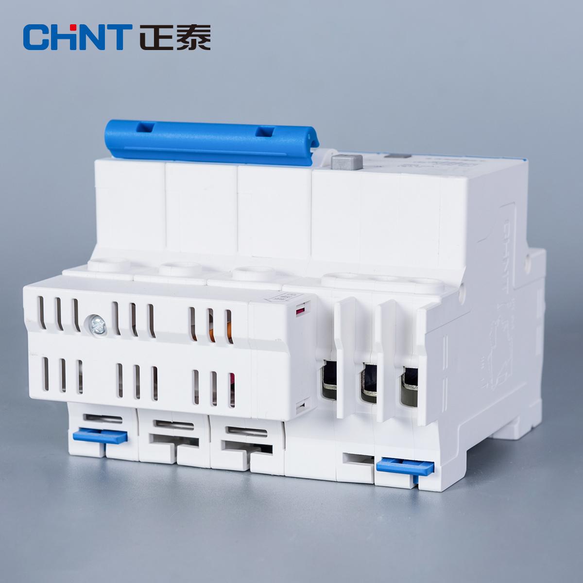 正泰电器漏电保护器NXBELE-32 3P 32A 带漏电保护器 小型空气开关