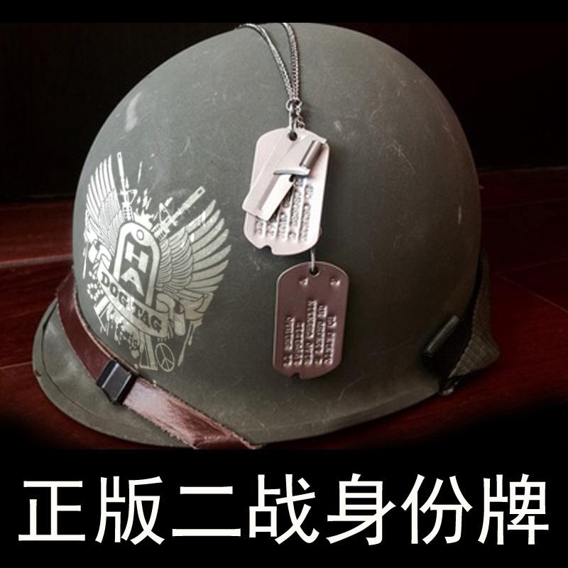 二战配链美军狗牌身份牌军牌不锈钢士兵吊牌套装定制 1940 原装进口