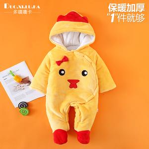 0-2岁新生儿连体衣冬季加厚保暖初婴幼儿衣服男宝宝女外出抱套装1