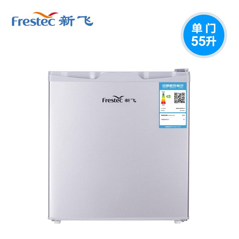 新飞冰箱小型单门式小冰箱家用冷藏微冻电冰箱学生宿舍节能保鲜