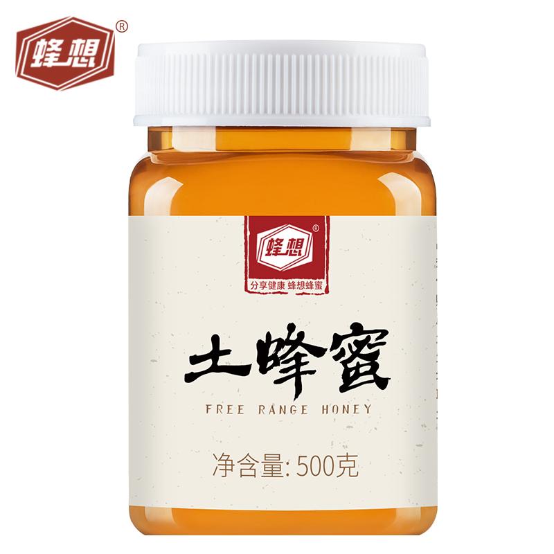 山花荆花天然野生农家自产直供蜂蜜包装批发 1000g  蜂想土蜂蜜 500g
