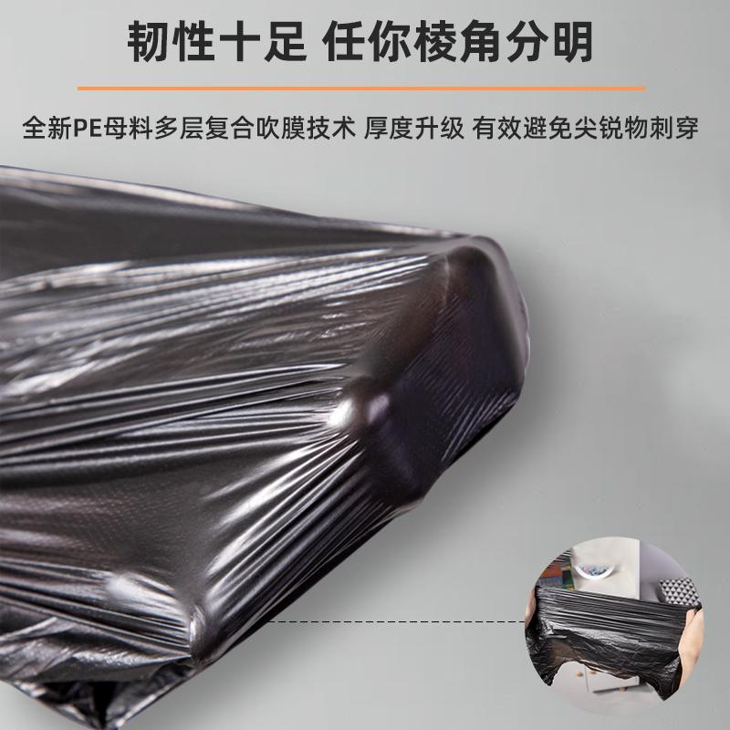 垃圾袋家用黑色加厚手提背心式拉圾袋一次性厨房卫生间拉圾塑料袋 No.2