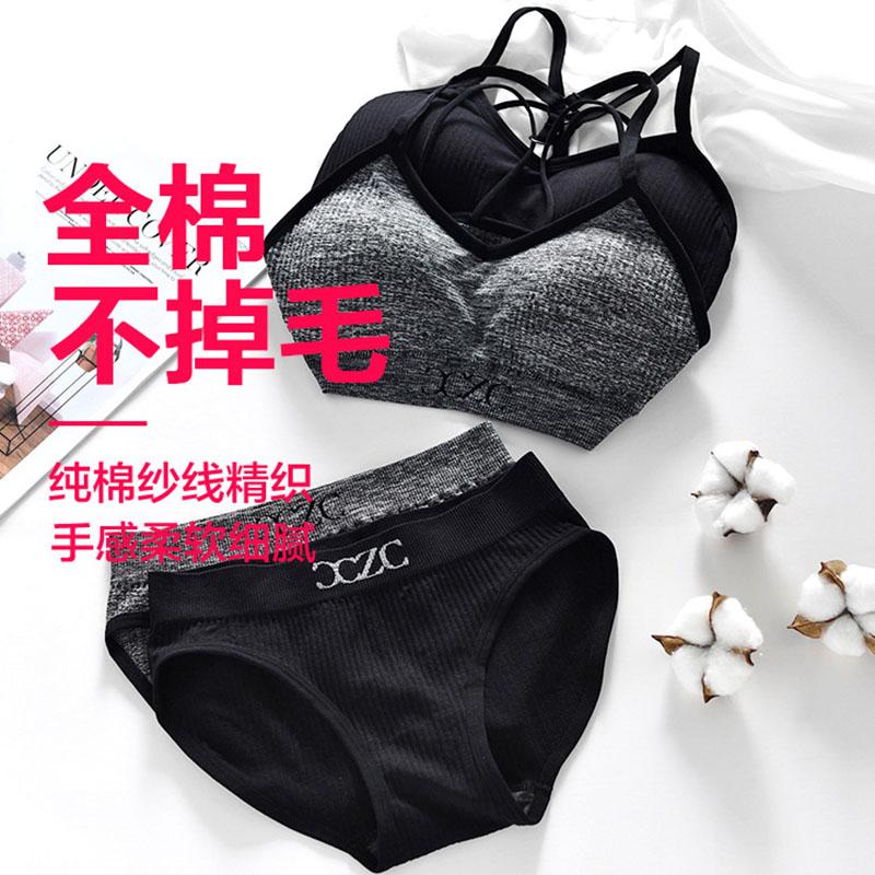 雪中彩 新版无缝爆款内衣套装美背背心无钢圈文胸 2019