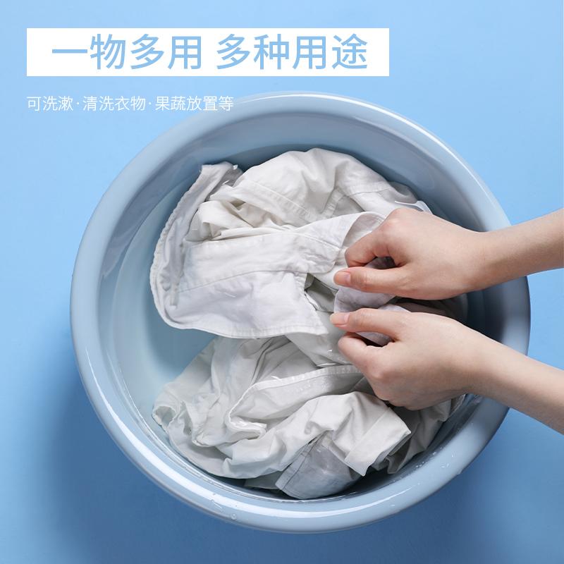 塑料脸盆家用大号加厚婴儿小面洗衣衣服盆学生宿舍洗脸盆子洗脚盆