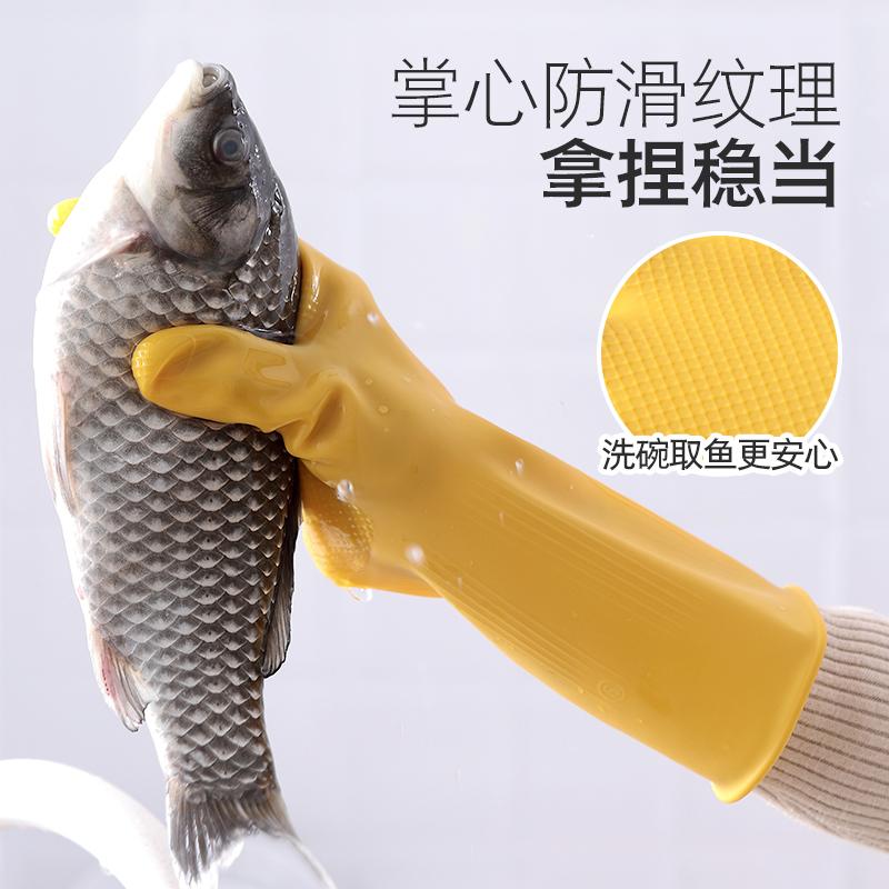 厨房家务洗碗手套乳胶女薄款贴手耐用南洋牛筋加厚防滑橡胶防水