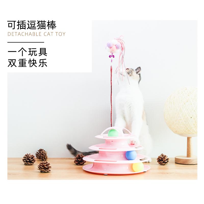 【工厂直营】猫咪玩具毛毡球3个