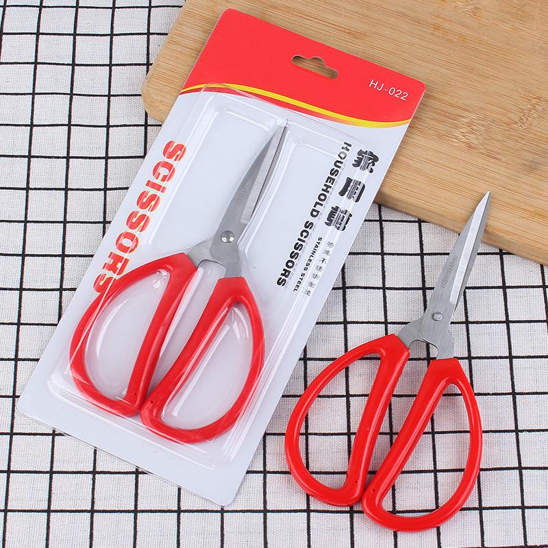 家用剪刀不锈钢家用剪子小剪刀手工剪纸剪线头厨房鸡骨剪刀多功能