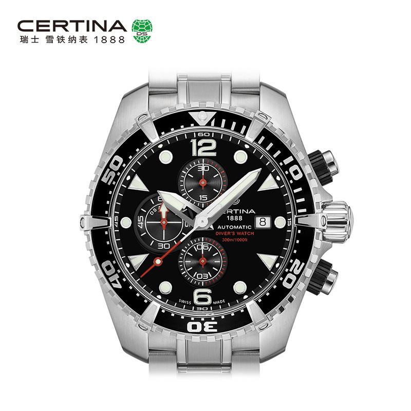 Certina雪铁纳动能系列瑞士进口运动潜水防水防震机械钢带男表