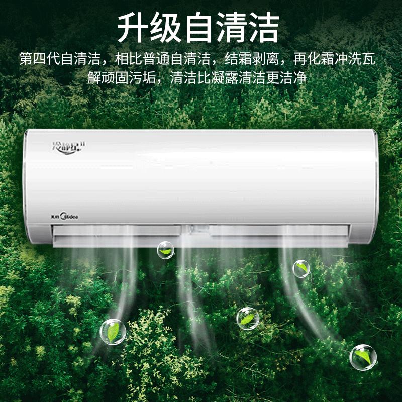 1p 匹节能省电冷暖壁挂式家用 1.5 匹 1 空调冷静星一级变频挂机大 美