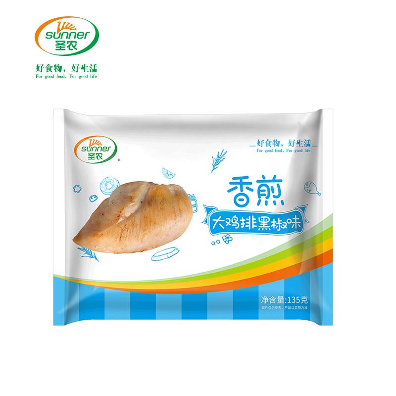 圣农香煎大鸡排半成品冷冻非正新鸡扒鸡胸肉健身代餐鸡排135g*10【图4】