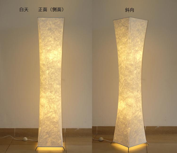 落地灯个姓现代简约氛围客厅书房卧室装饰灯夜灯 LED 之非创意遥控