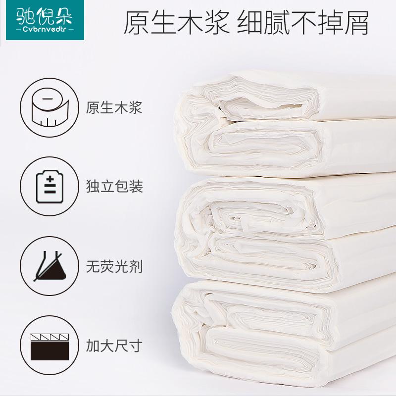 刀纸产妇专用入院卫生纸无菌产房用纸孕妇生产月子纸产后纸巾用品
