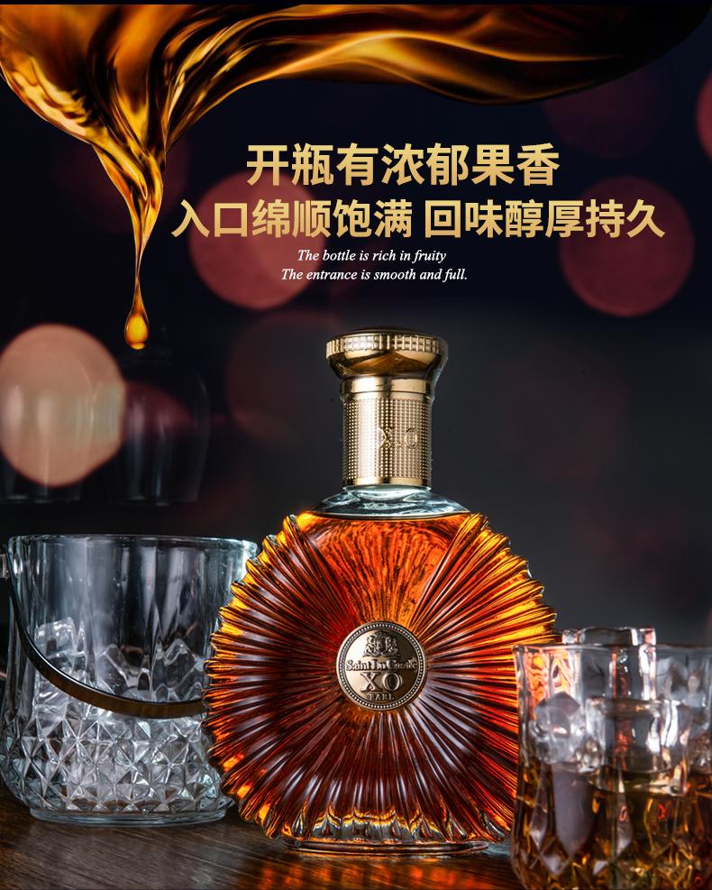 禮盒套裝送酒具 7OOml 酒伯爵城堡婚宴烈酒 brandy 洋酒白蘭地 XO 法國