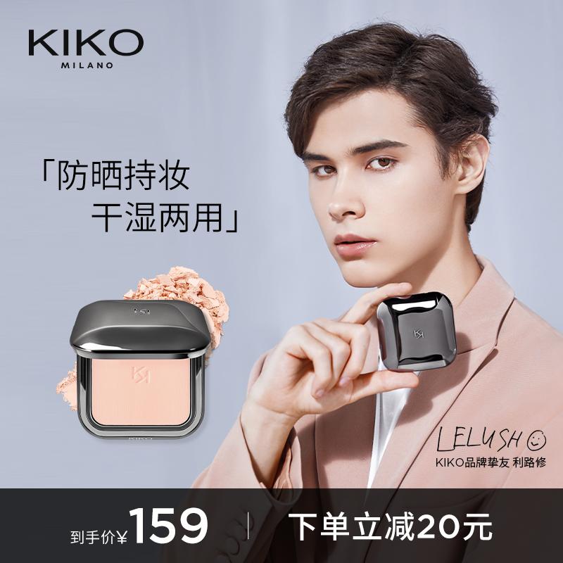 KIKO粉饼蜜粉饼控油定妆持久干油皮补妆遮瑕干湿两用干粉官方正品