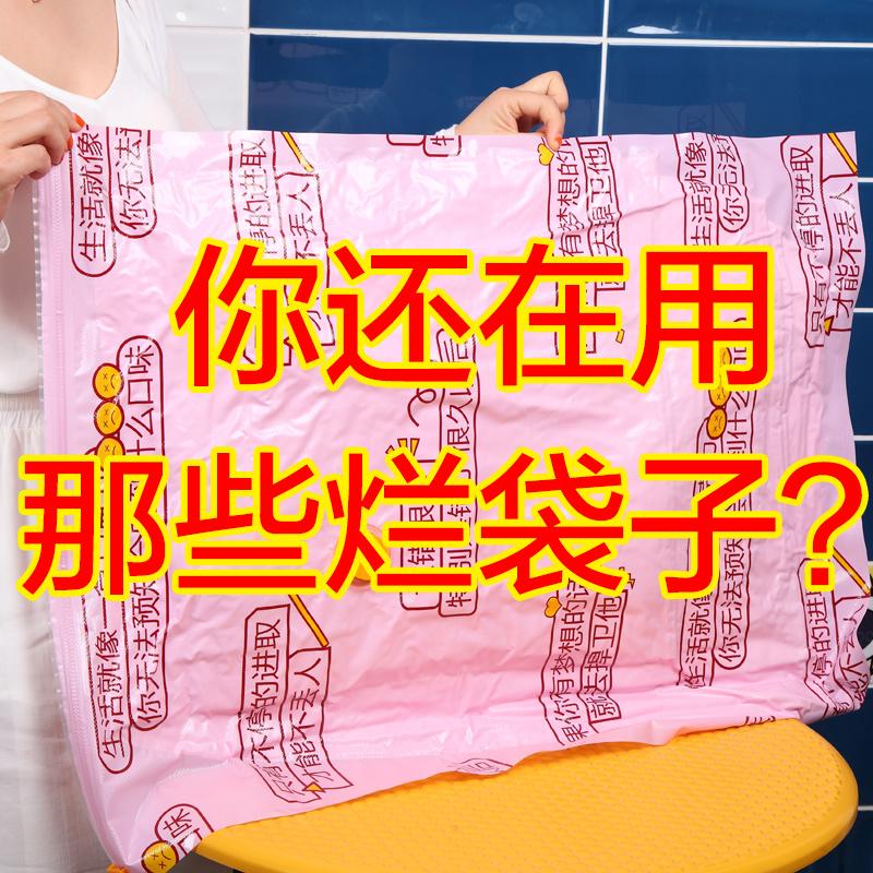 收纳大师加厚纹路抽气真空压缩袋收纳袋棉被特大号打包衣服整理袋
