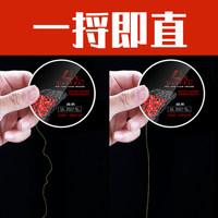 千寿四代鱼线主线正品进口超强拉力竞技黑坑尼龙线子线超柔软鱼线 (¥168)