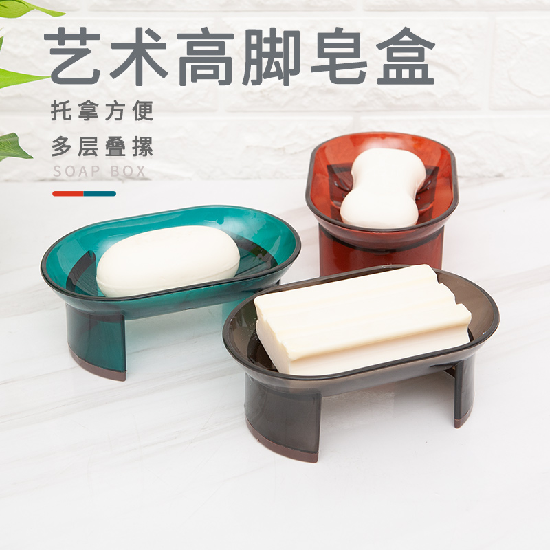 沥水皂盒大肥皂盒高脚皂盒透明香皂盒无盖多层皂架皂盘免打孔浴室