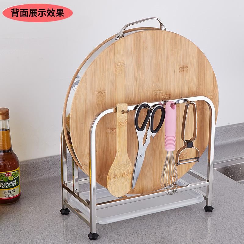 不锈钢放锅盖架子座免打孔菜板案板砧板架带接水盘厨房收纳置物架