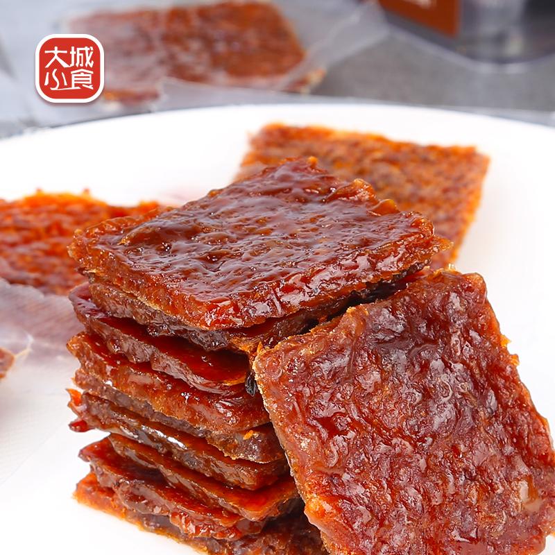 ivo法式猪肉脯熟食特产零食小吃肉干原味办公室休闲食品112g*2盒