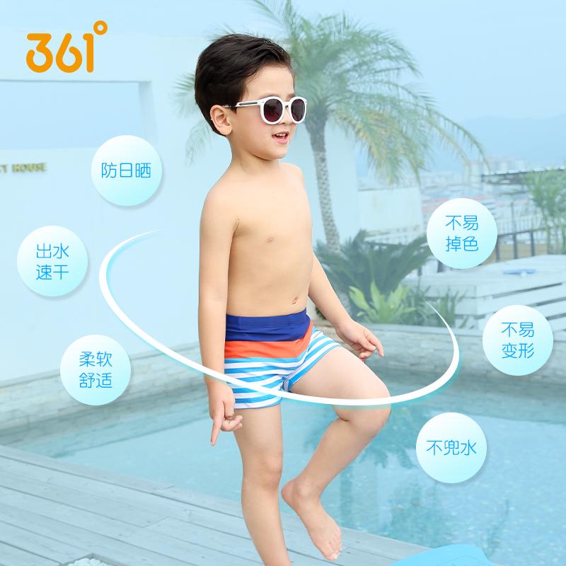 361度儿童平角泳裤男童泳镜泳帽小孩中大童宝宝4件套水上游泳装备