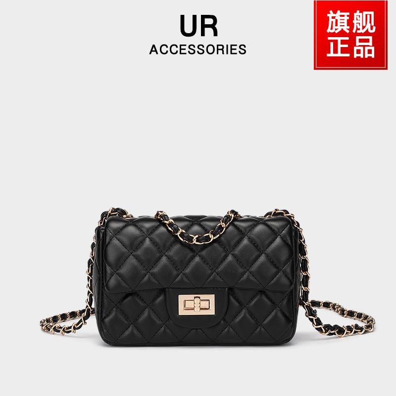 【UR】时尚菱格小香风包单肩斜挎链条包