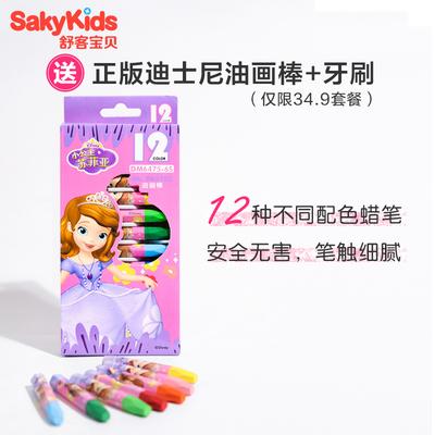 舒客舒克儿童牙膏水晶果味防蛀换牙小图3