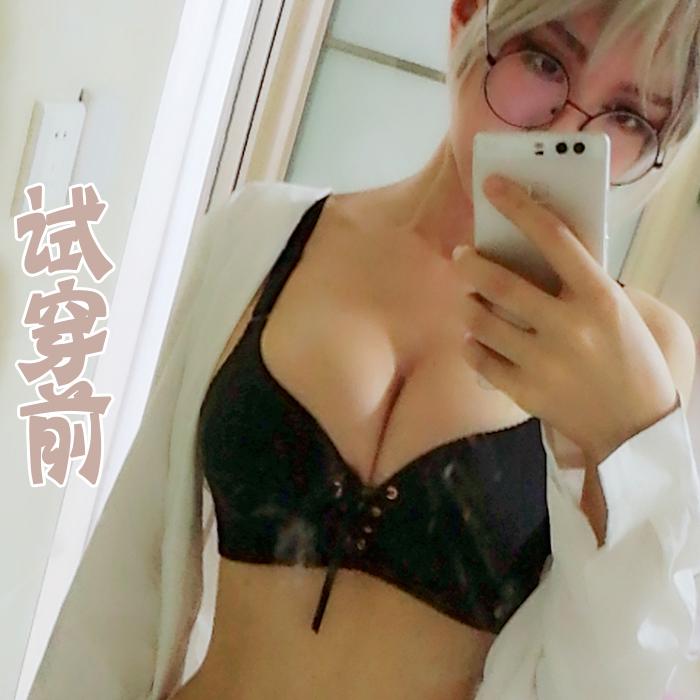 现货【面包家】性转cosplay用裹胸束胸平胸可调节隐形款 保密发货