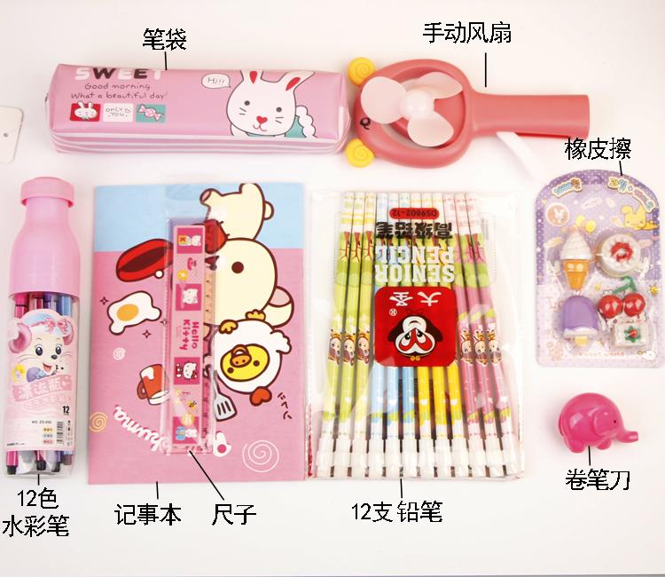 六一儿童礼物文具套装,礼盒 可爱学生礼包学习用品生日回礼包