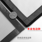 Ultra-density aluminum alloy detachable screen net Velcro household dust-proof invisible self-adhesive paste mosquito net