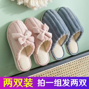 买一送一可爱蝴蝶结冬季情侣室内居家地板棉拖鞋男女仿兔毛毛拖鞋