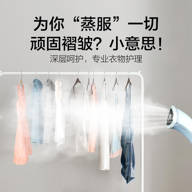 衣服烫熨烫机神器立式 苏泊尔挂烫机家用蒸汽小型手持熨斗挂式熨