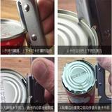 Can opener multifunctional bottle opener stainless steel can opener iron can knife beer bottle opening tool artifact