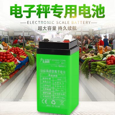 Battery electronic scale commercial units, said rechargeable batteries for general scales scales toy vehicle lithium battery