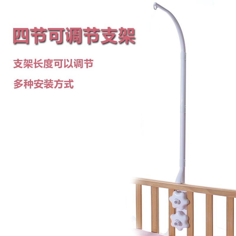 DIY床铃配件 充电遥控可下载音乐盒 自动旋转 婴儿床铃支架杆挂架